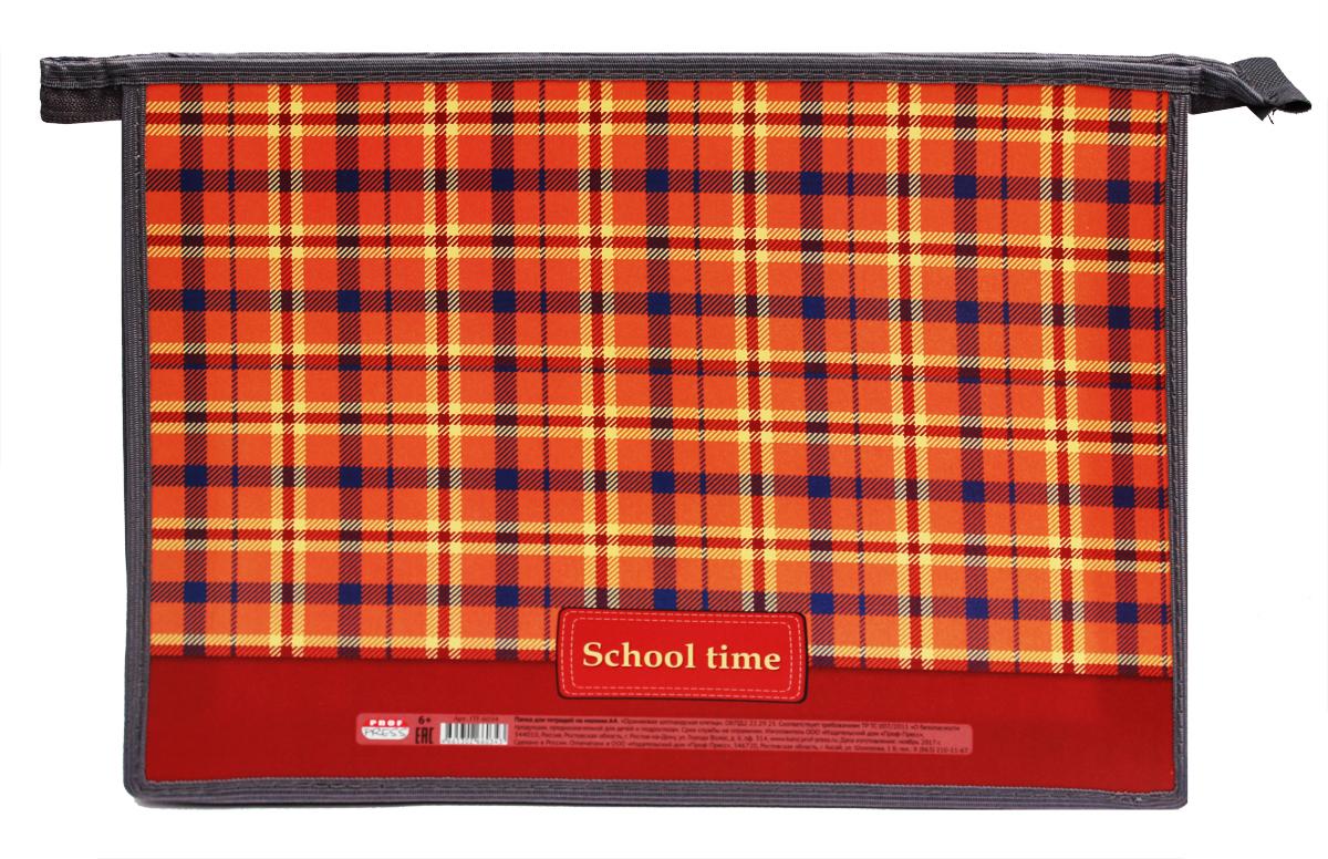 Prof Press Папка для тетрадей на молнии Оранжевая шотландская клетка формат A4
