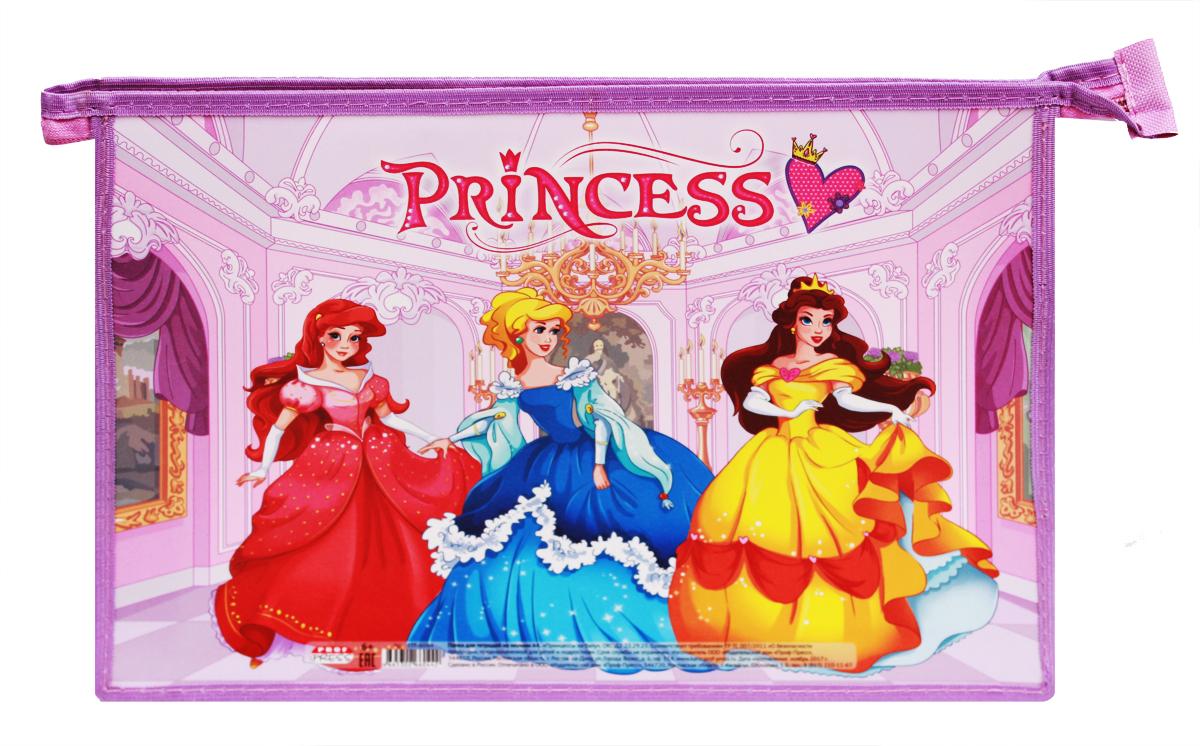 Prof Press Папка для тетрадей на молнии Принцессы на балу формат A4