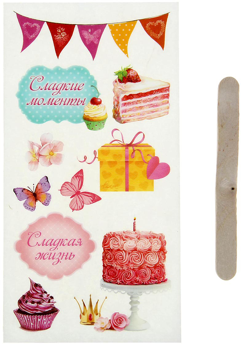 Арт Узор Набор наклеек для творчества Сладкий праздник 1046041 арт узор набор эпоксидных наклеек париж 945186