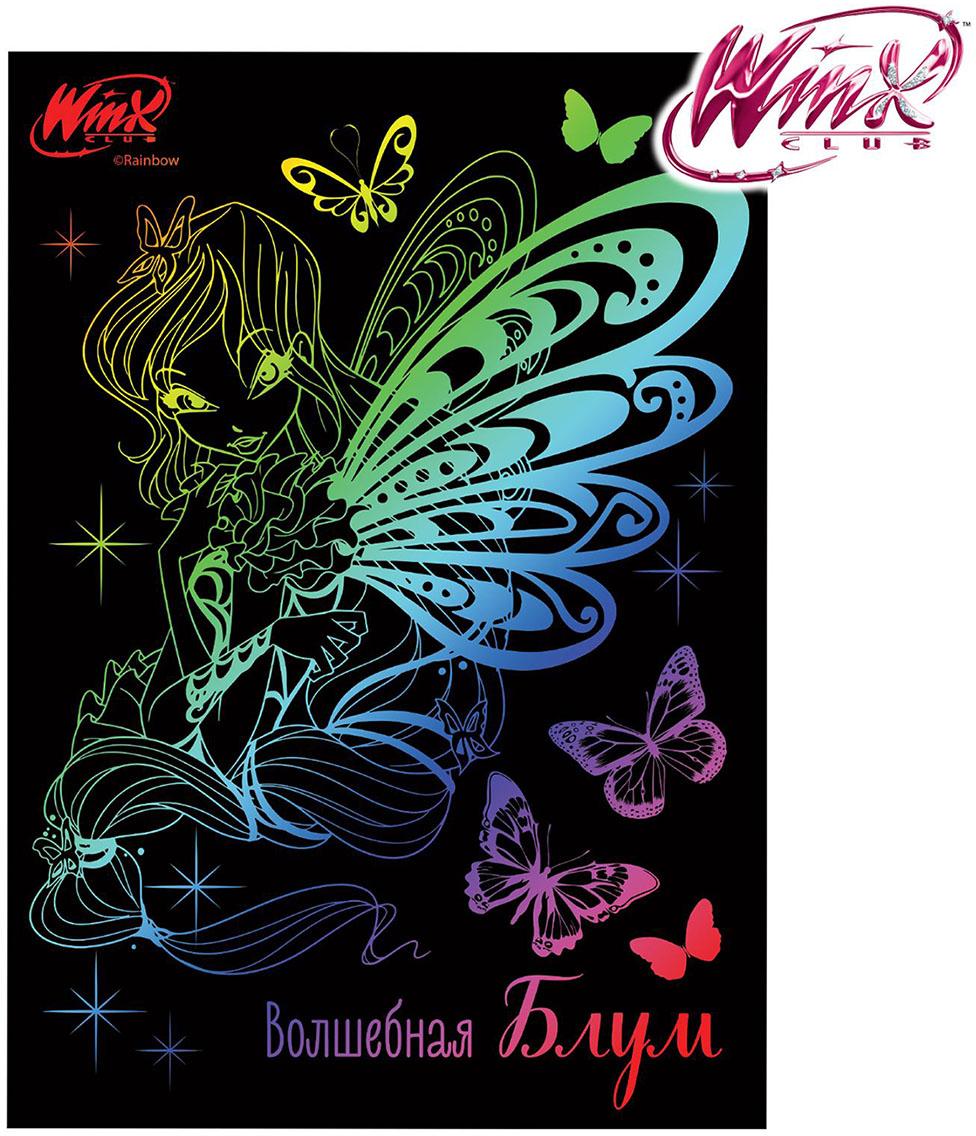 Winx Набор для создания гравюры Волшебница 1358240