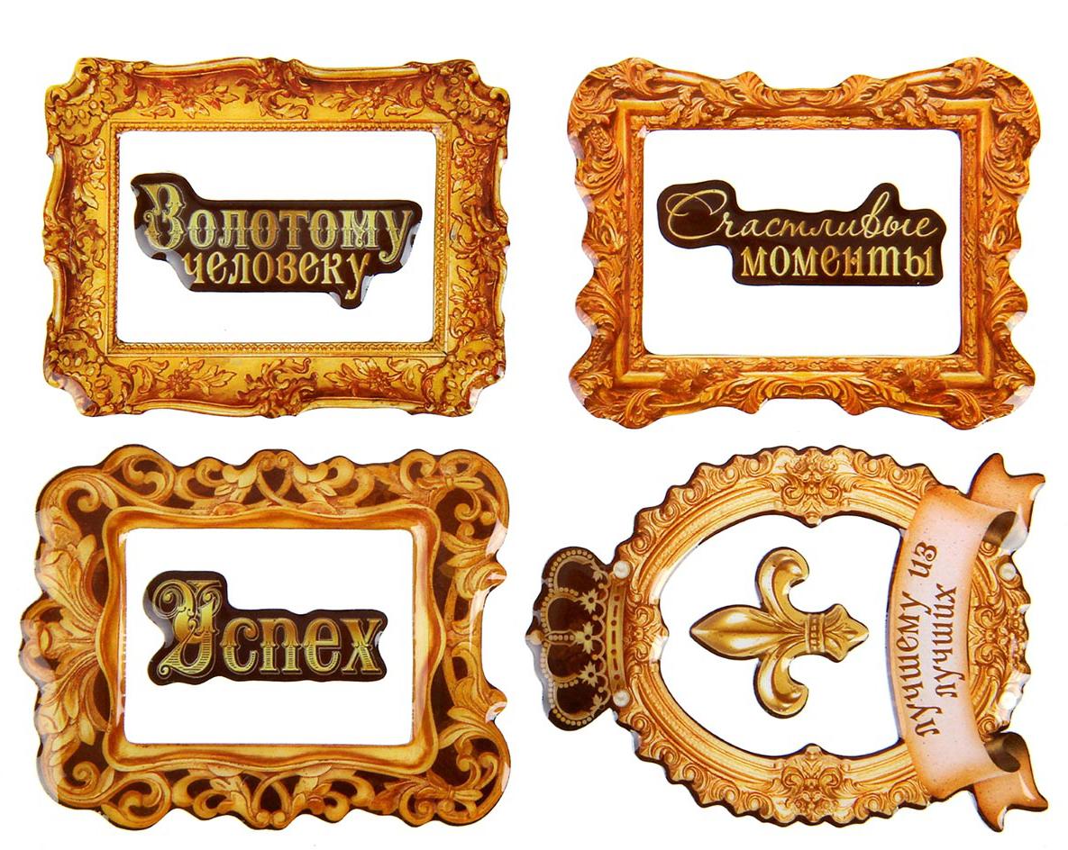 Арт Узор Набор эпоксидных наклеек Королевский стиль 936149 арт узор набор эпоксидных наклеек париж 945186