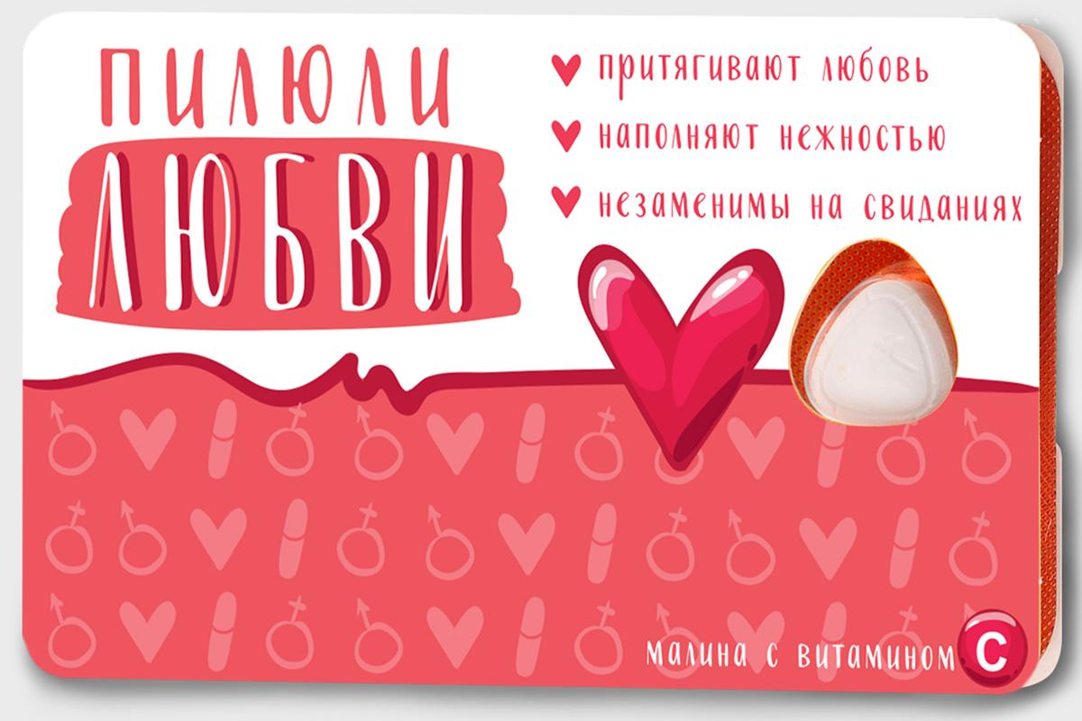 Сhokocat Пилюли любви-2 леденцы для рассасывания, 18 г orbit мята леденцы 35 г