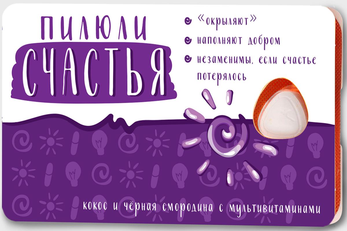 Сhokocat Пилюли счастья-2 леденцы для рассасывания, 18 г jake vitamin c леденцы со вкусом винограда 18 г