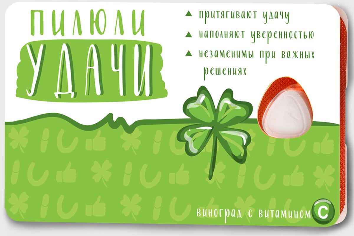 Сhokocat Пилюли удачи-2 леденцы для рассасывания, 18 г jake vitamin c леденцы со вкусом винограда 18 г