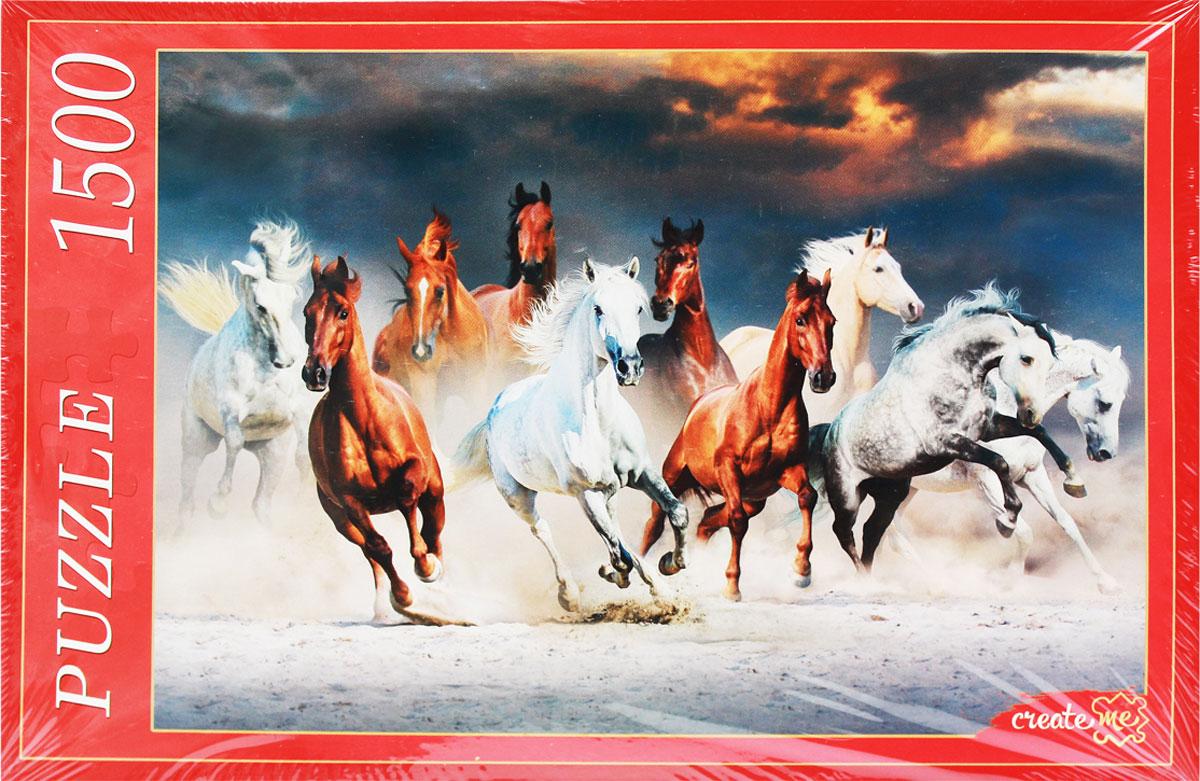 Рыжий Кот Пазл Андалузские лошади