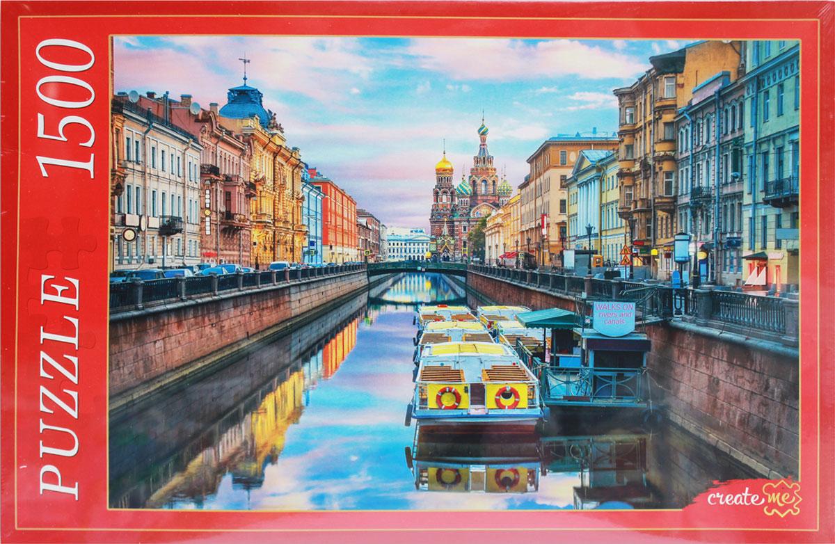 Рыжий Кот Пазл Санкт-Петербург канал Грибоедова