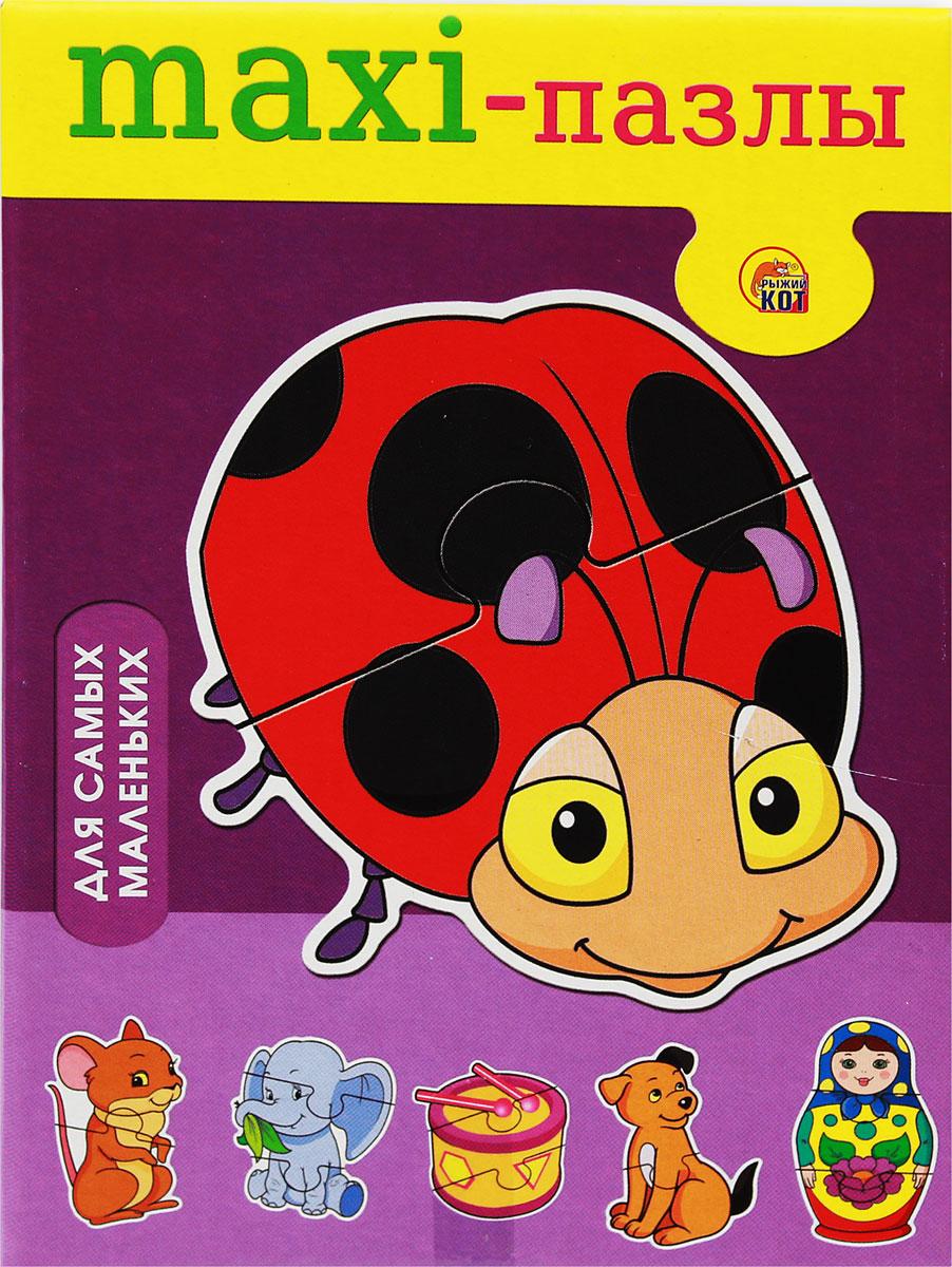 Рыжий Кот Пазл для малышей для самых маленьких