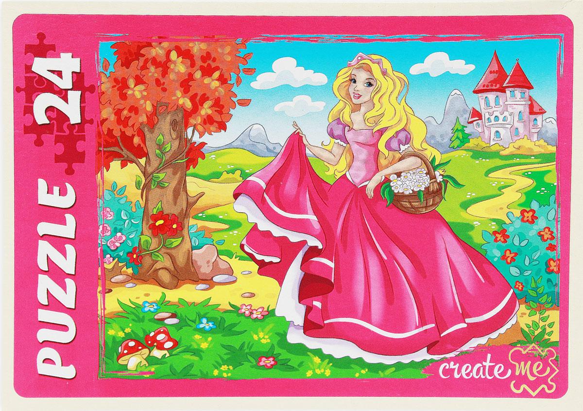 Рыжий Кот Пазл для малышей Принцесса рыжий кот пазл маленький ангел рыжий кот 1000 деталей