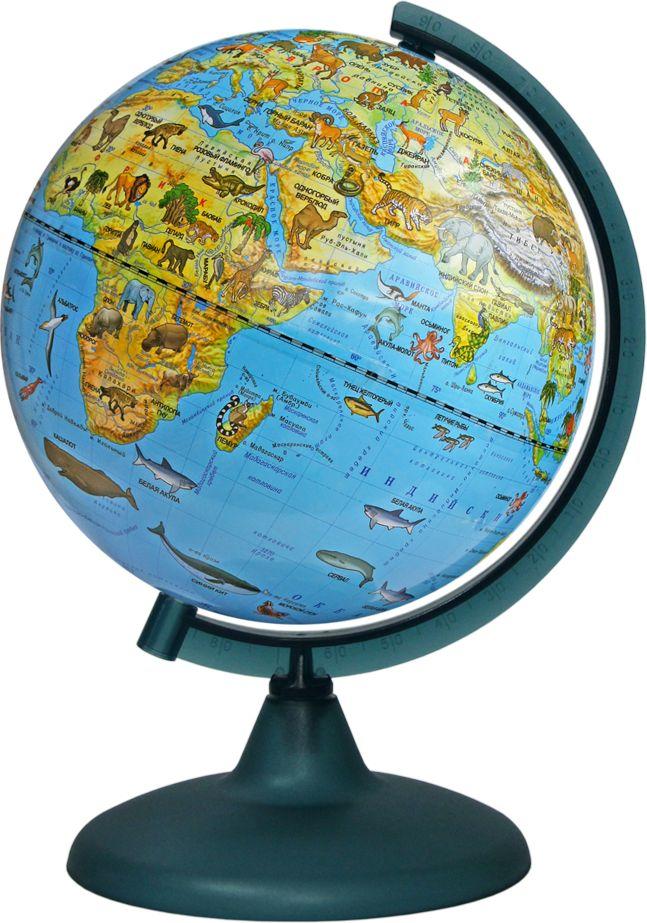 Глобусный мир Глобус зоогеографический диаметр 21 см