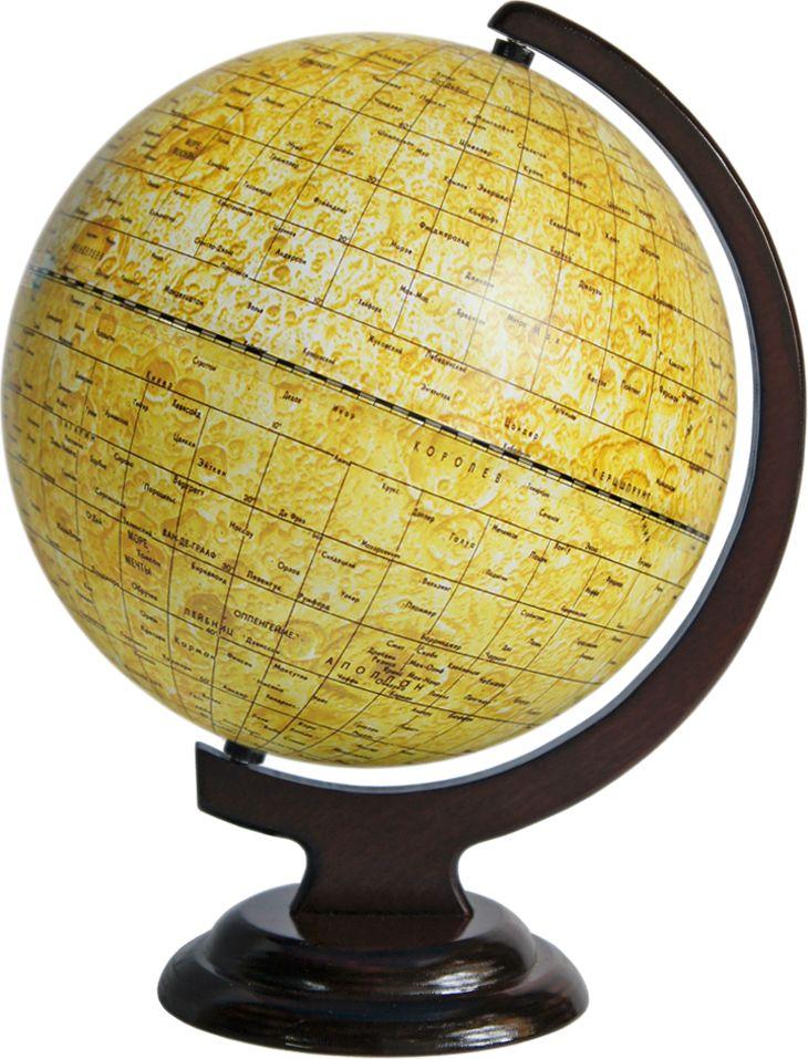 Глобусный мир Глобус Луны на дуге диаметр 25 см