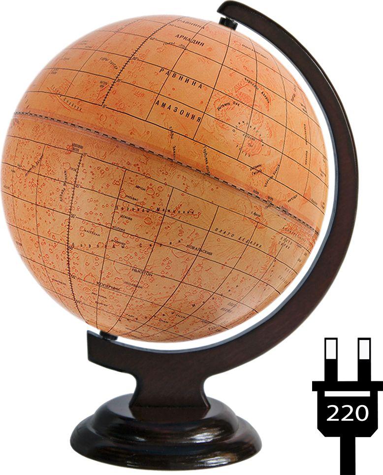 Глобусный мир Глобус Марса на дуге с подсветкой диаметр 25 см