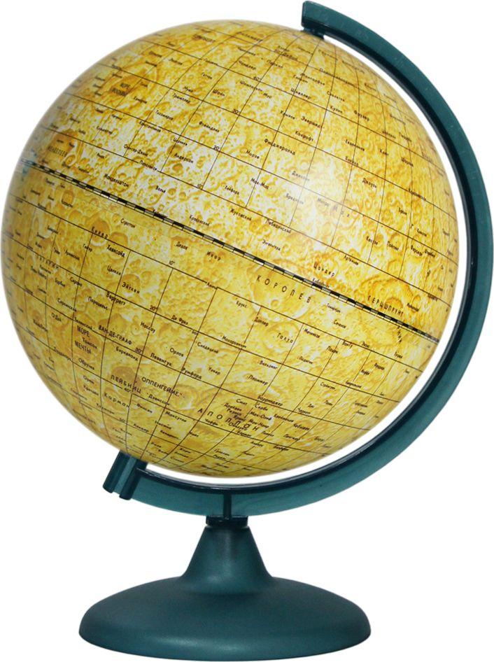 Глобусный мир Глобус Луны диаметр 25 см
