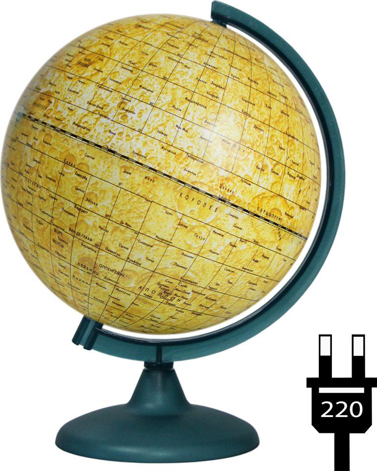 Глобусный мир Глобус Луны с подсветкой диаметр 25 см
