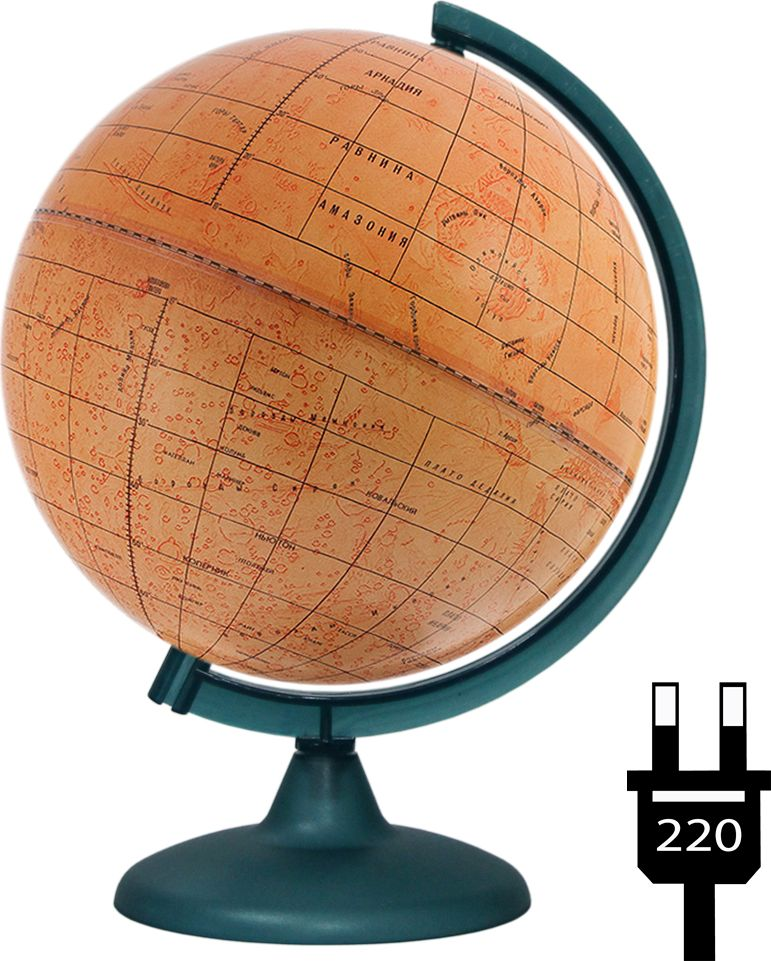 Глобусный мир Глобус Марса с подсветкой диаметр 25 см