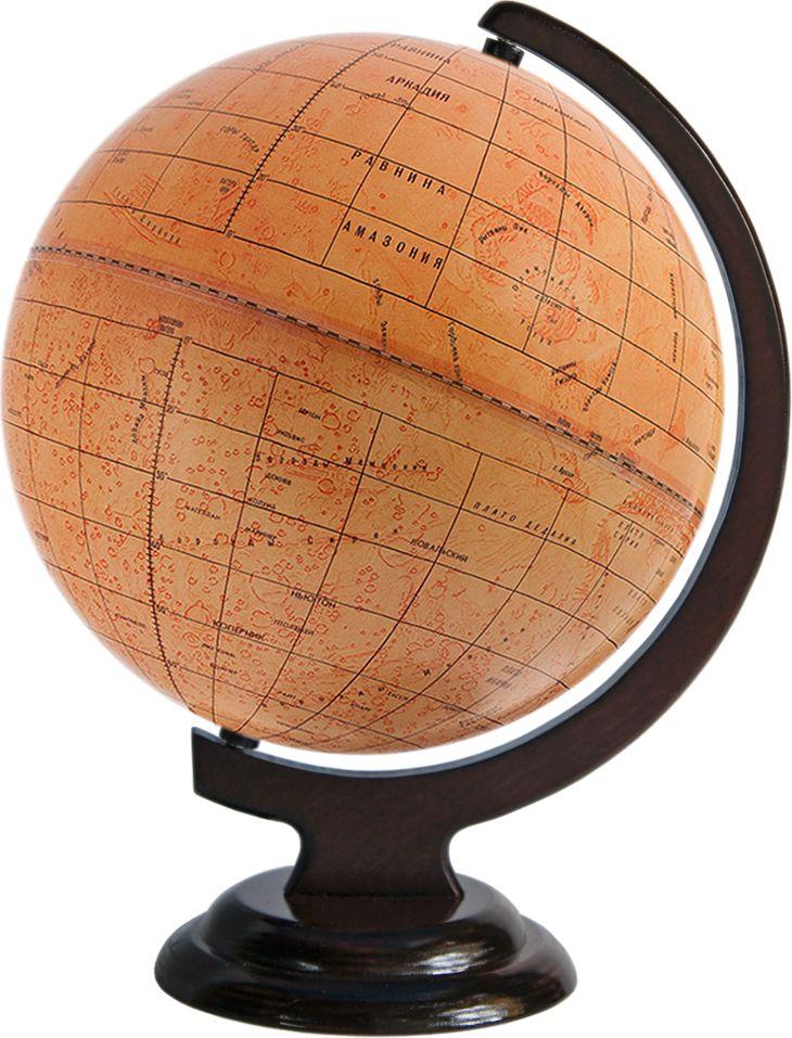 Глобусный мир Глобус Марса на дуге диаметр 25 см