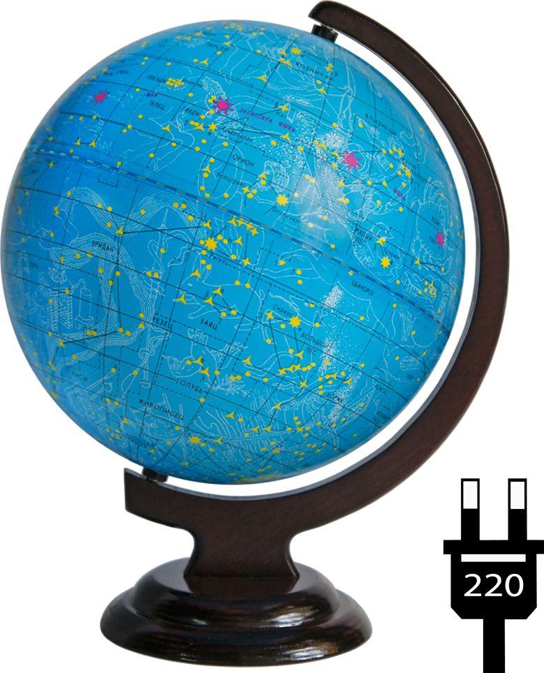Глобусный мир Глобус звездного неба с подсветкой диаметр 15 см