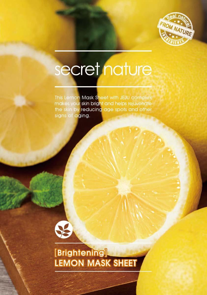 Secret Nature Brightening Lemon Mask Sheet Маска, придающая сияние коже с лимоном, 25 мл маска nature s crema maschera nutriente viso объем 50 мл