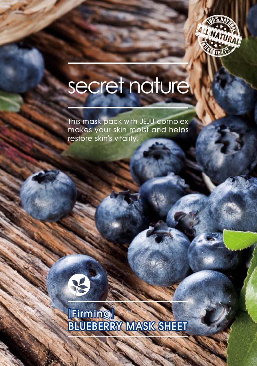 Secret Nature Firming Blueberry Mask Sheet Укрепляющая маска для лица с черникой, 25 мл набор масок с черникой frudia blueberry hydrating mask set
