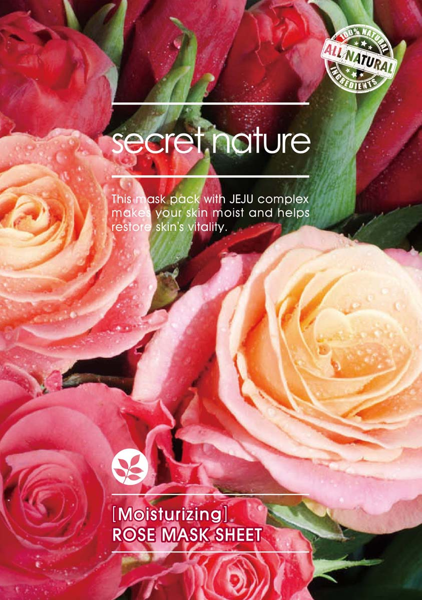Secret Nature Moisturizing Rose Mask Sheet Увлажняющая маска для лица  розой, 25 мл