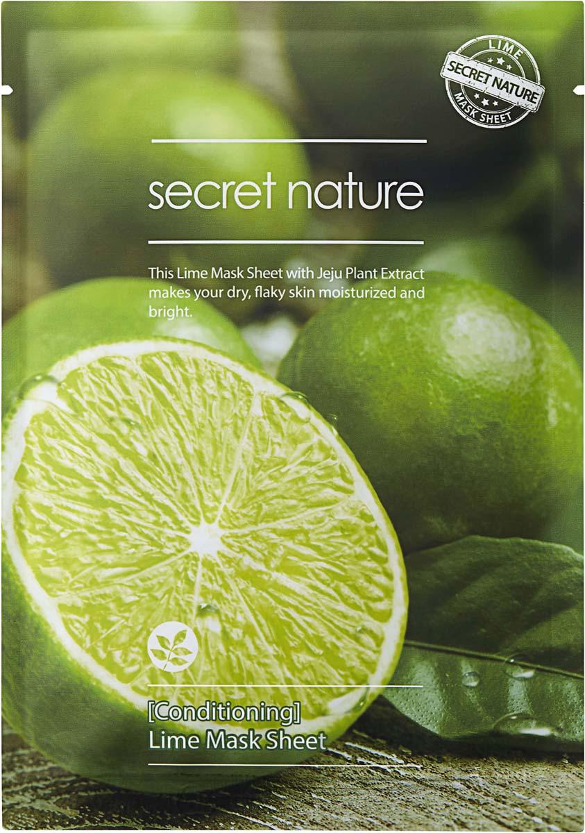 Secret Nature Conditioning Lime Mask Sheet Бодрящая маска для лица с лаймом, 25 мл