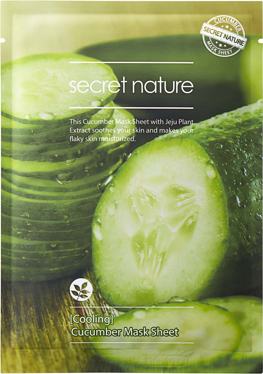 Secret Nature Cooling Cucumber Mask Sheet Освежающая маска для лица с огурцом, 25 мл маска nature s crema maschera nutriente viso объем 50 мл