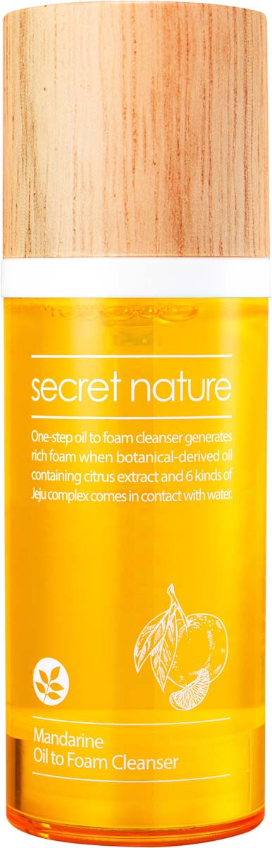 Secret Nature Mandarine Oil to Foam Cleanser Гидрофильное масло-пенка с мандарином, 100 мл nce7578 to 220
