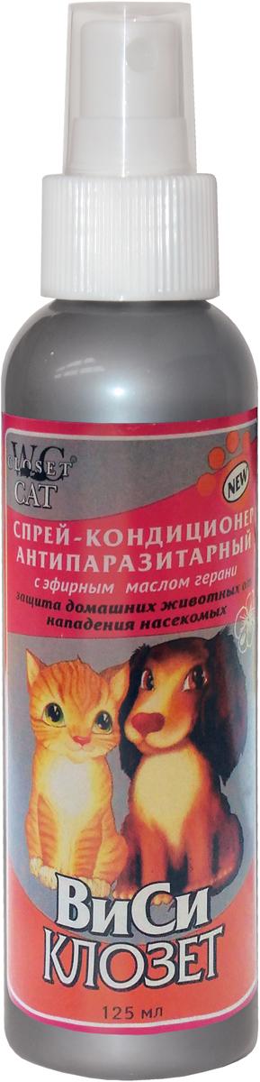 Спрей-кондиционер ВиСи Клозет для кошек и собак, антипаразитарный, с эфирным маслом герани, 125 мл косметика для животных doctor vic лосьон для гигиены глаз собак и кошек