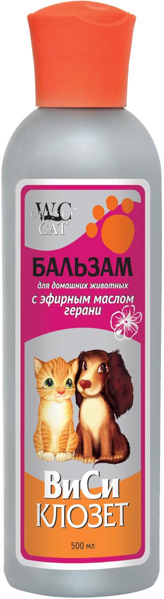 Бальзам для кошек и собак