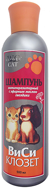 Шампунь ВиСи Клозет для кошек и собак, антипаразитарный, с эфирным маслом гвоздики, 500 мл гвоздики but carney 152010022 925
