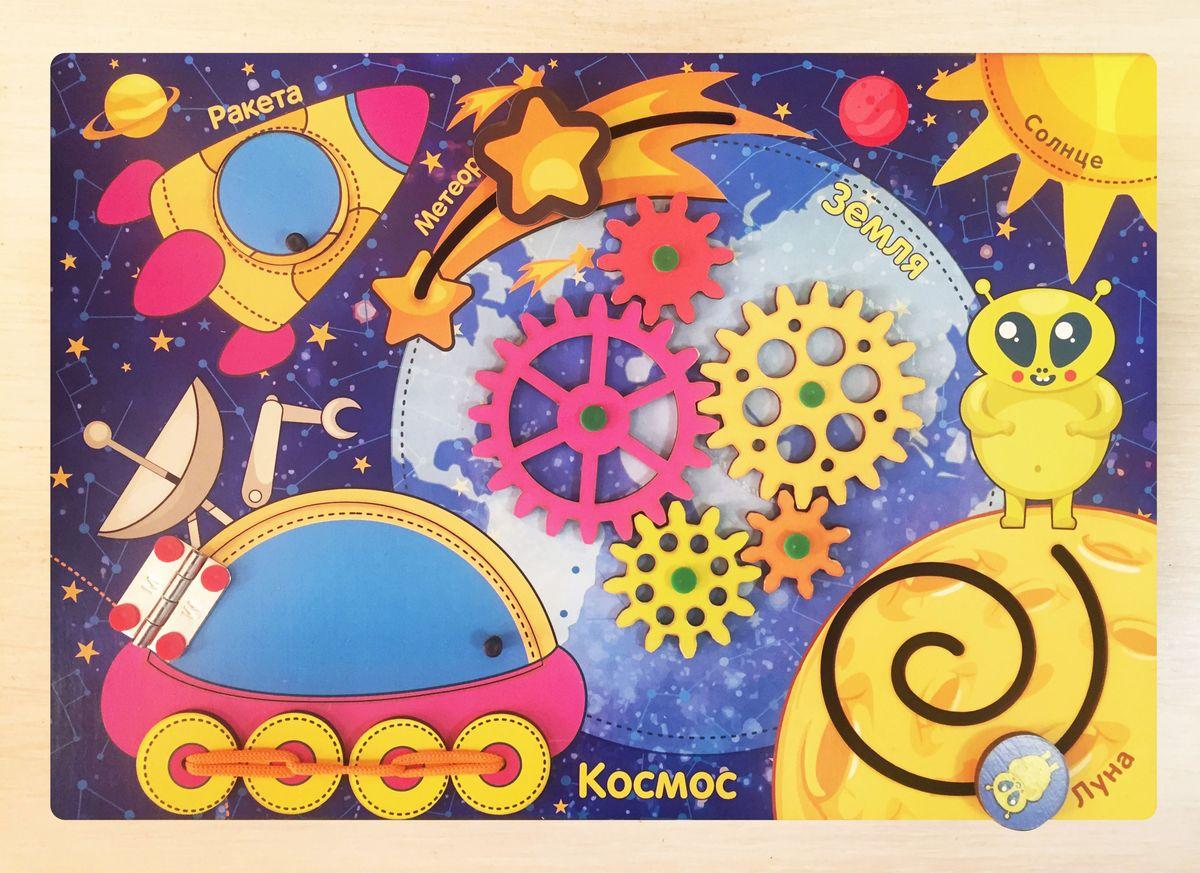 Фабрика Мастер игрушек Бизиборд Космос бизиборд мастер игрушек развивающая игрушка часы ig0014