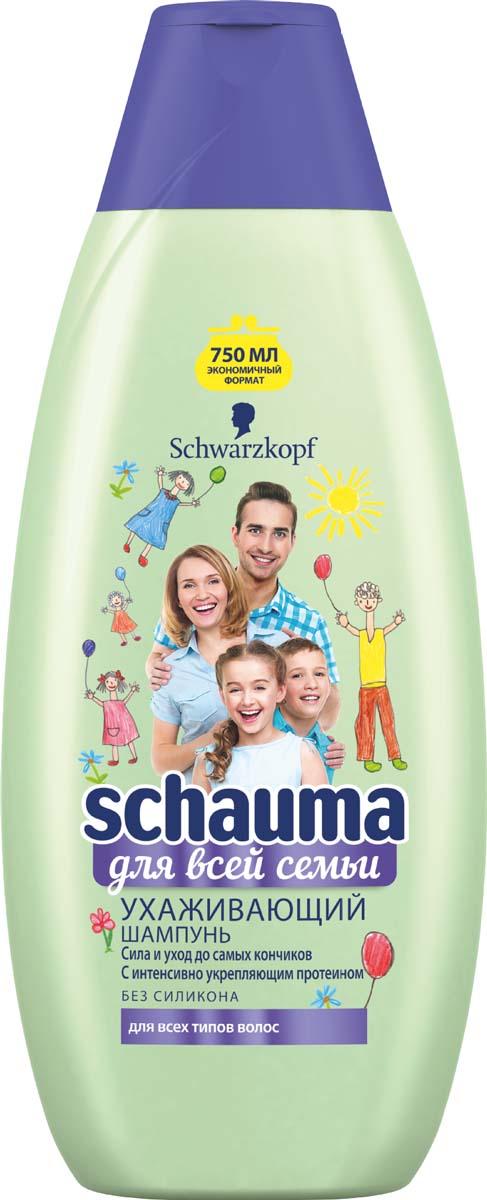 Schauma Шампунь Для всей семьи, 750 мл шампунь schauma объем и уход 750 мл 2081898