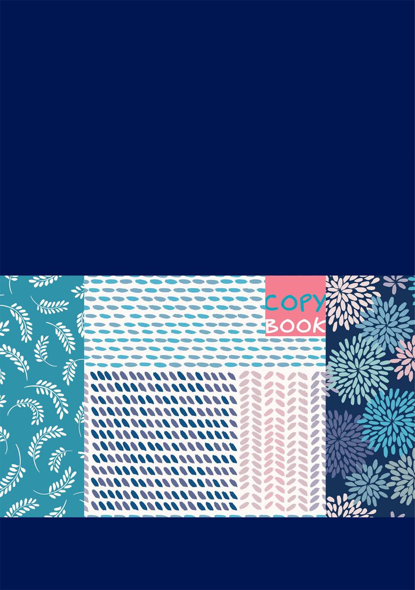 BG Тетрадь Natural Ornament 96 листов в клетку цвет темно-синий 17837 lacywear бюстгальтер bg 21 dgp