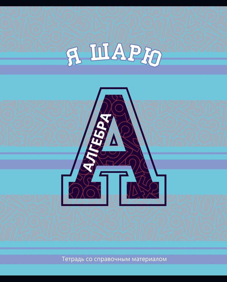 BG Тетрадь Motivator 40 листов в клетку цвет голубой фиолетовый 20462, Тетради  - купить со скидкой