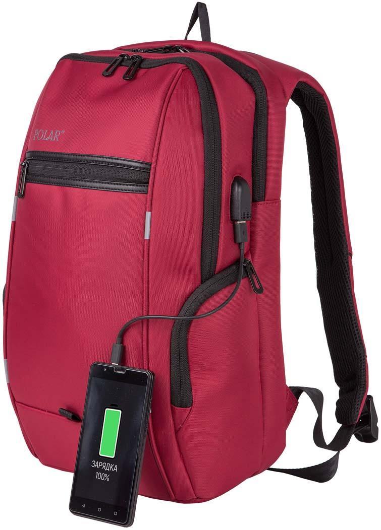 Рюкзак городской Polar, цвет: бордовый, 12,5 л. К3140 рюкзак polar polar po001burvn31