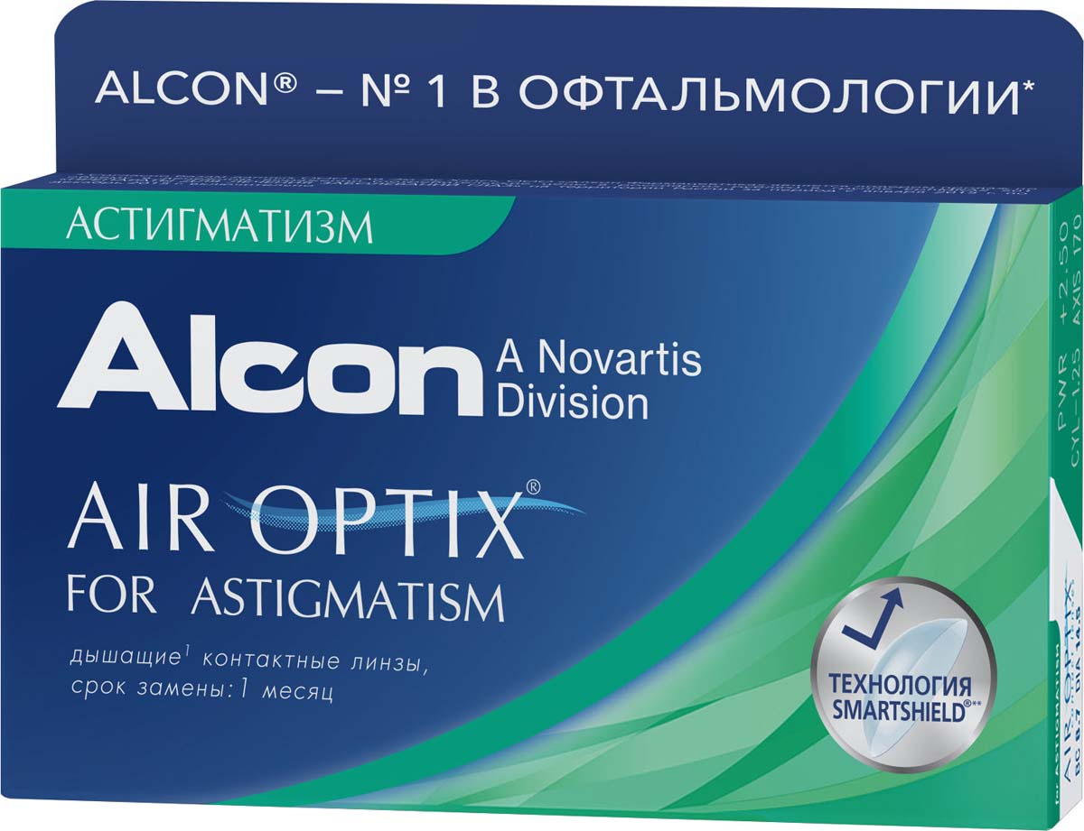 Аlcon контактные линзы Air Optix for Astigmatism 3pk /BC 8.7/DIA14.5/PWR -2.50/CYL -1.25/AXIS 10