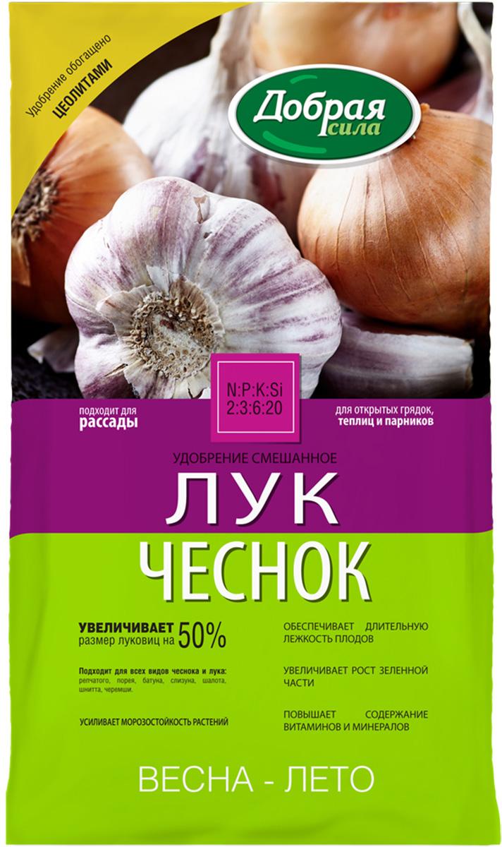 """Удобрение открытого грунта Добрая Сила """"Лук-Чеснок"""", 0,9 кг"""