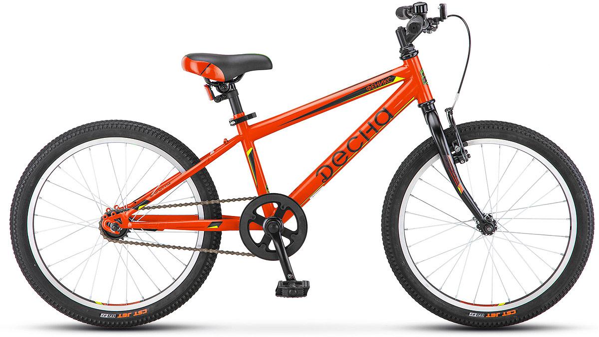 Велосипед детский Десна Феникс 20 V010, цвет: оранжевый, диаметр колес 20, размер рамы 11 велосипед десна феникс 20 v010 2018 колесо 20 рама 11 синий