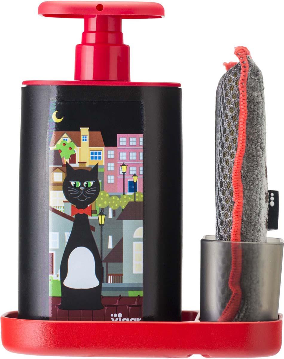 Набор для мытья посуды Vigar Felix, цвет: черный, разноцветный, 2 предмета perfectha derm шприц derm 1 мл с устройством для введения