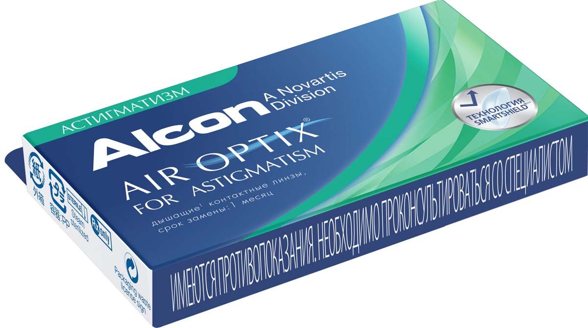 Аlcon контактные линзы Air Optix for Astigmatism 3pk /BC 8. 7/DIA14. 5/PWR -5. 00/CYL -1. 75/AXIS 10 Alcon