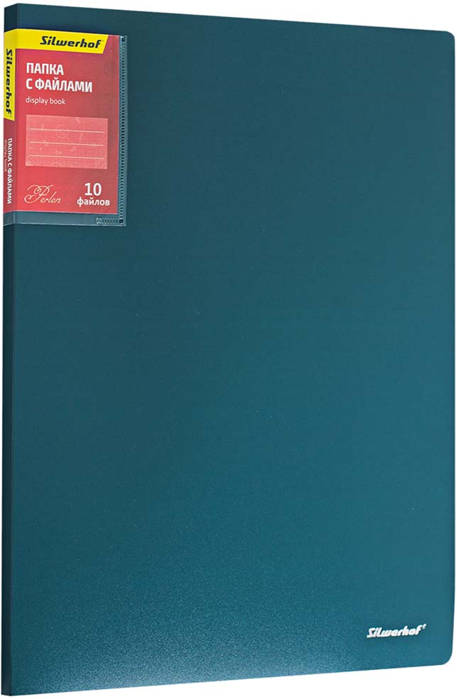 Silwerhof Папка Perlen с 10 вкладышами A4 цвет зеленый бюстгальтер с вкладышами sadie