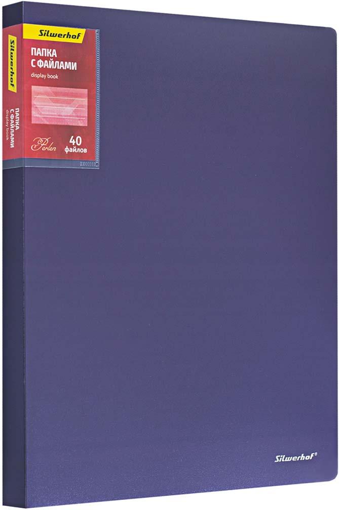 Silwerhof Папка Perlen с 40 вкладышами A4 цвет сиреневый