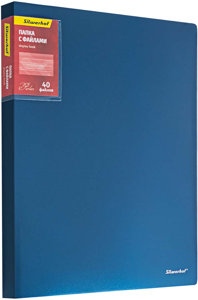Silwerhof Папка Perlen с 40 вкладышами A4 цвет синий