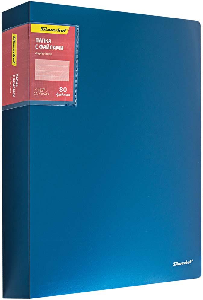 Silwerhof Папка Perlen с 80 вкладышами A4 цвет синий бюстгальтер с вкладышами sadie