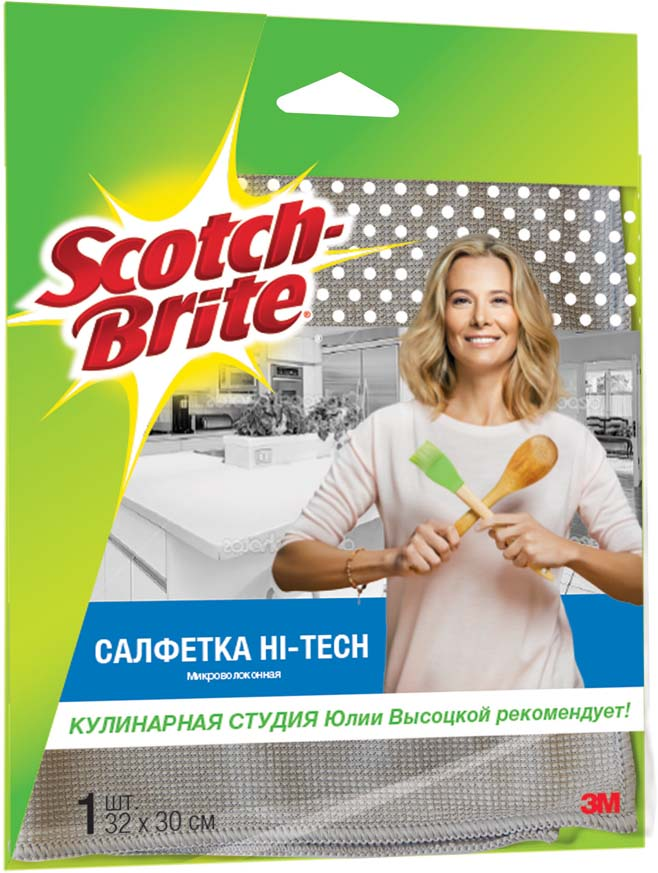 Салфетка микроволоконная Scotch-Brite High-Tech, цвет: серый, 30 х 32 см scotch brite us f 2