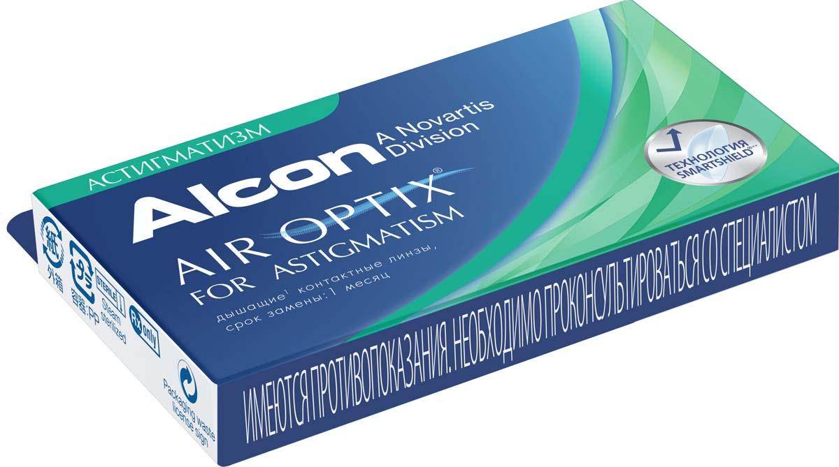 Аlcon контактные линзы Air Optix for Astigmatism 3pk /BC 8. 7/DIA14. 5/PWR -3. 50/CYL -2. 25/AXIS 10 Alcon