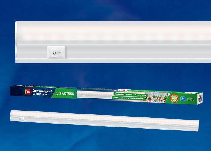 светильник для растений - незаменимый помощник при выращивании рассады и досвечивании растений в короткий световой день.Мощность: 10W.Размеры: 56 х 2 х 3 см.В комплекте аксессуары для монтажа, соединения и шнур сетевой 1,2 м.