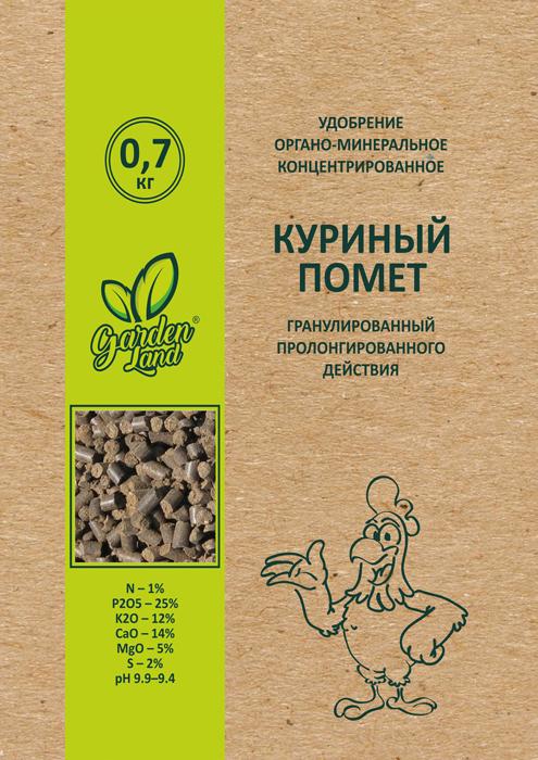 """Помет куриный """"Garden Land"""" - комплексное органо-минеральное удобрение. Гранулированное, концентрированное, пролонгированного действия.  Произведено методом высокого обжига.  Благодаря этому концентрация активного вещества в 7 раз выше, чем в высушенном помёте.  Содержит полный комплекс питательных веществ, необходимых для естественного развития растений.  Улучшает корневое питание растений, усиливает фотосинтез, увеличивает урожайность, повышает устойчивость растений к неблагоприятным факторам внешней.  Срок годности при соблюдении условий хранения не ограничен."""