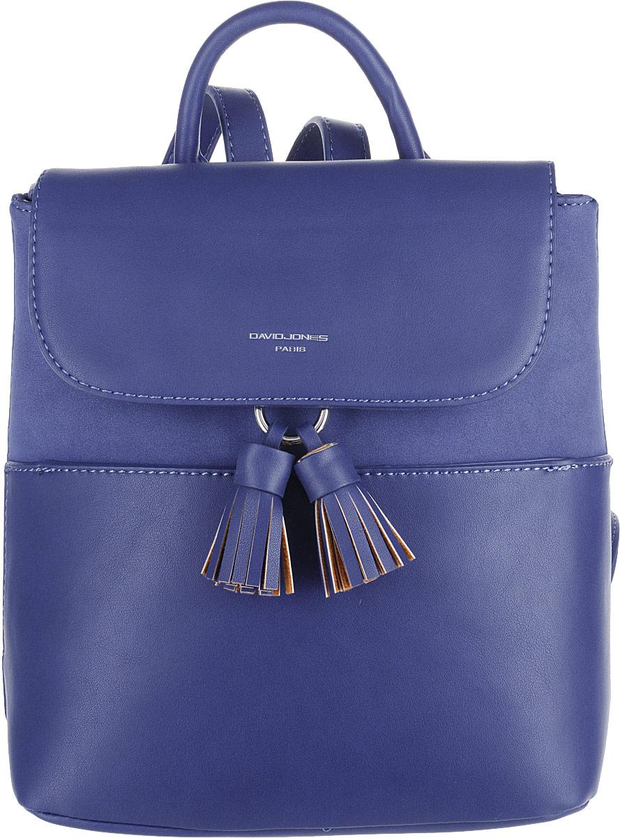 Рюкзак женский David Jones, цвет: синий. CM3702 BLUE х рюкзак jackamp jones