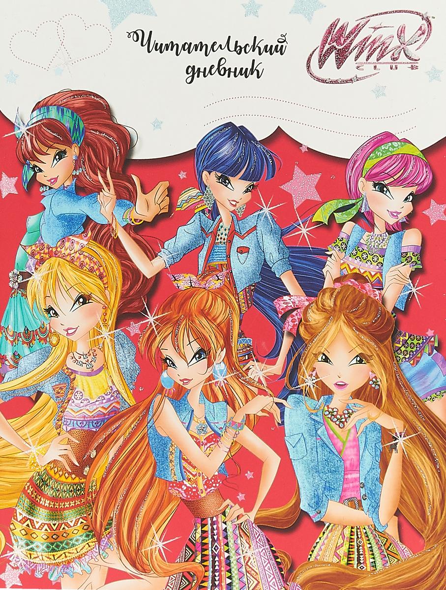 Читательский дневник. Winx ISBN: 978-5-04-094655-6 звездная принцесса читательский дневник isbn 978 5 04 092284 0
