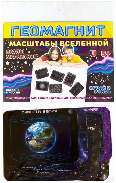 Геомагнит Магнитный пазл Масштабы вселенной атласы и карты геомагнит магнитный пазл южная америка 16 элементов
